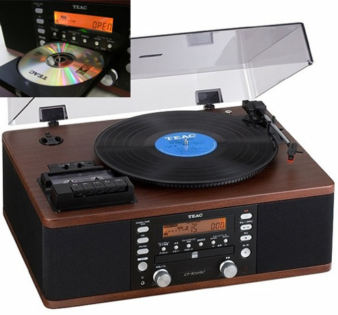 Modern Vinyl Record Player Cassette player and record