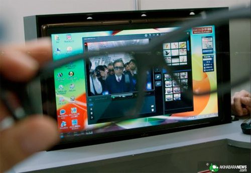 Fujitsu's 3D PC Has Two Cameras For 3D Video Chat