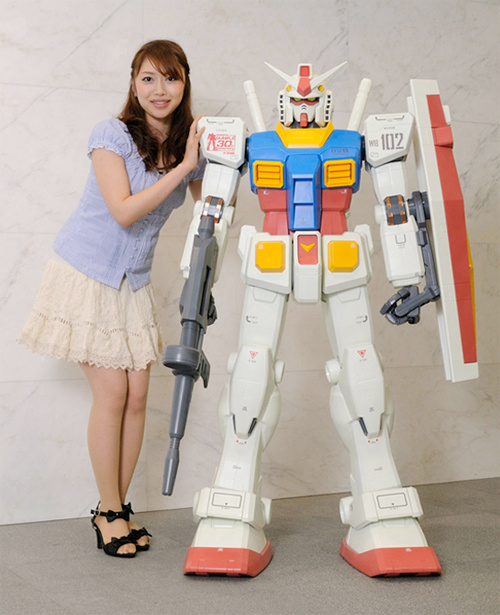 Buy A 5-Foot Tall Gundam For ,400