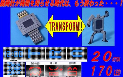 Transformers Clock Doesn't Fight Crime, Just  Tells The Time