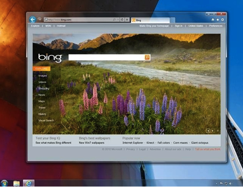 Did Microsoft Just Leak Internet Explorer 9's New Interface?