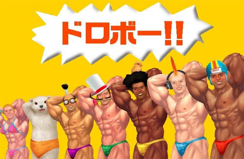 Men (and bears) in tight bikini briefs invade the Nintendo Download this ...