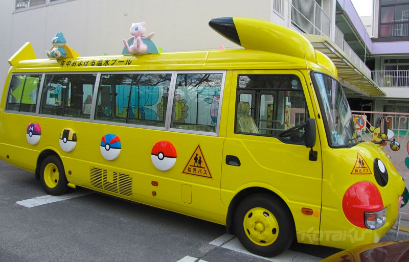 how to take bus in japan