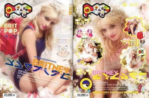 500x magazinecovers Cute Daughter Tricked Into Brutal Sex