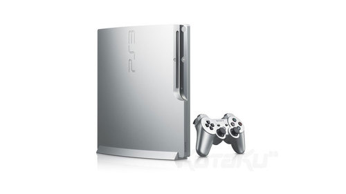 The PS3 Slim Now Comes In Silver