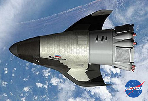 Awesome space shuttle